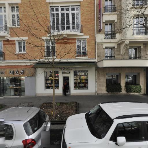 Superse - Alimentation générale - Paris